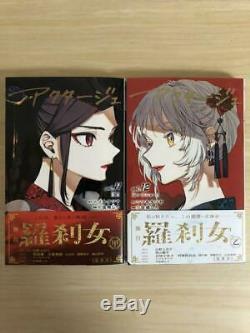 Act-Age Act Age Complete Full Set Japanese Comics Manga Shonen Jump vol. 1-12