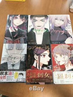 Act-age Volume 1 12 complete comic Set Japanese Boys Manga