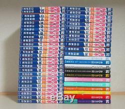 Ahiru no Sora Manga Vol. 1-49 Latest Complete Lot Full Set Comic Japanese Edition