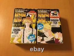 BANANA FISH Reprinted BOX VOL 1-4 Complete Set Manga Comics Anime Akimi Yoshida