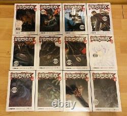 BERSERK 1-37 FACTORY SEALED Manga Collection Complete Set Run Volumes ENGLISH