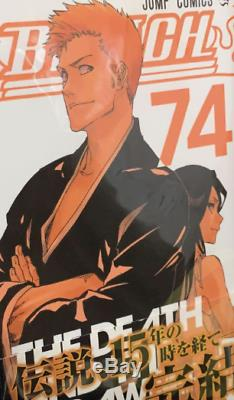 BLEACH Comic Book Manga vol. 1-74 Complete set lot Japanese Edition