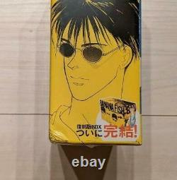 Banana Fish Reprint Complete Box Set Vol. 1-4 20 Manga Comic Book Yoshida Akimi