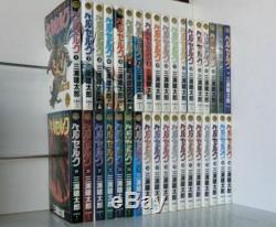 Berserk Latest Full Lot Complete Set Vol. 1-39 Manga Comic Japanese Edition