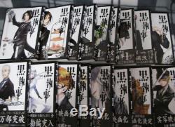 Black Butler Kuro Shitsuji Vol. 1-29 complete Set Japanese Manga