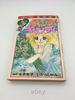 CANDY CANDY 1 9 Complete Set Igarashi Yumiko Japanese Comic RARE Japan Manga