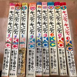 CANDY CANDY 1 9 Complete Set Igarashi Yumiko Japanese Manga Shjo manga comic