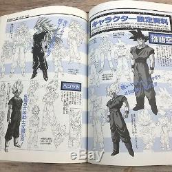 Dragon Ball Complete Artbook 1-7 Japanese Manga Hardcover Set with Posters