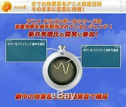 Dragon Ball Complete Selection Animation Dragon Radar Bandai Toy Anime Manga F/S