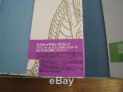 Dragon Ball Z Dbz Goku Comic Super Complete All 7 Vol Set Anime Japan Book Manga