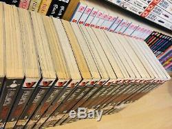 FULLMETAL ALCHEMIST 1-26 Manga Collection Complete Set Run Volumes ENGLISH RARE