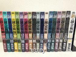 Fullmetal Alchemist Complete Edition 1-18 MANGA Whole Volume Set Japanese import