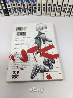 Gantz vol. 1-37 complete Hiroya Oku manga comics Japanese 1954-393-003