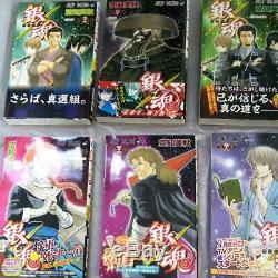 Gin Tama Vol. 1-77 manga comic complete set Hideaki Sorachi japanese