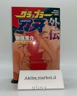 Grappler Baki Vol. 1-42 + Gaiden Japanese Language Complete Full set Comics Manga
