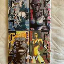 IMAWA NO KUNI NO ALICE IN BORDERLAND VOL. 1-18 Complete set Manga Japanese comics