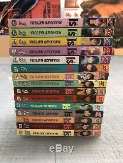 Is Is Manga Volume Complete Series 1-15 Masakazu Katsura