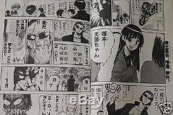 JAPAN Jin Kobayashi manga School Rumble 122 Complete Set