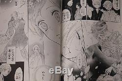 JAPAN Julietta Suzuki manga Kamisama Kiss/Kamisama Hajimemashita 125 Complete