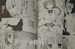 JAPAN Kentaro Yabuki manga To Love-Ru Darkness vol. 118 Complete Set