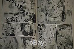 JAPAN Lynn Okamoto (Elfen Lied) manga Brynhildr in the Darkness 118 Complete