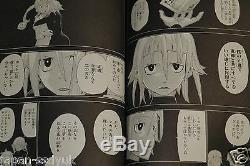 JAPAN Manga Book Soul Eater 125 Complete set Atsushi Ohkubo