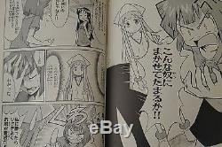 JAPAN Masahiro Anbe manga LOT Squid Girl / Shinryaku Ika Musume #122 Complete