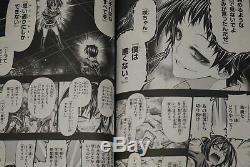 JAPAN Nisio Isin & Akira Akatsuki manga LOT Medaka Box vol. 122 Complete Set