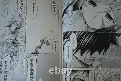 JAPAN Suu Minazuki manga LOT Heaven's Lost Property vol. 120 Complete Set