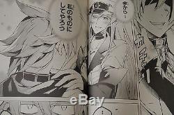 JAPAN Takahiro, Tetsuya Tashiro manga Akame ga Kill! Vol. 115 Complete Set