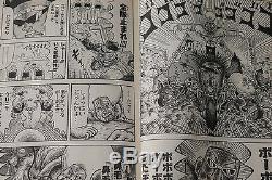 JAPAN Yoshio Sawai manga Bobobo-bo Bo-bobo vol. 121 Complete Set
