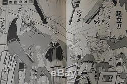 JAPAN Yuusei Matsui manga Assassination Classroom / Ansatsu Kyoushitsu Complete