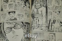 JAPAN manga LOT Food Wars! Shokugeki no Soma vol. 136 Complete Set