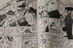 Japan Vocaloid (Kagamine Rin, Gumi) manga 1,2 Fan-Club vol. 13 Complete Set
