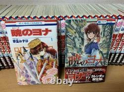 Japanese Language Akatsuki no Yona Yona of the Dawn 1- 33 complete manga comics