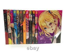 Japanese Language Kaguya sama Love is War Japanese Manga Vol. 1-19 Complete Set
