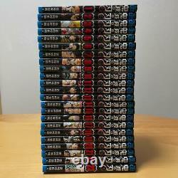 Kimetsu no Yaiba Demon Slayer Vol. 1-23 Complete set Manga Japanese Comics