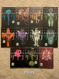 MPD Psycho, Vols. 1-11 Complete English Manga Set. Great Condition! Rare OOP