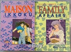 Maison Ikkoku Manga English Complete Set Volumes Vol 1-14 Viz Ranma Inuyasha Lum