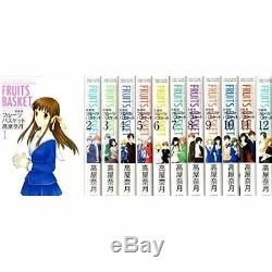 Manga Fruits Basket Favorite book VOL. 1-12 Comics Complete Set Japan Comic F/S