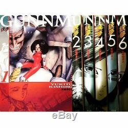 Manga GUNNM Battle Angel Alita Complete Edition VOL. 1-6 Comics Complete Set F/S
