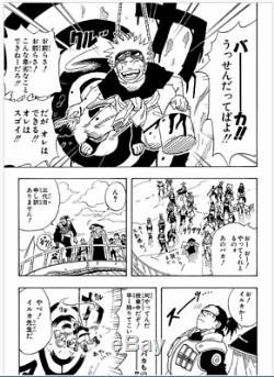 Naruto Vol. 1-72 Manga Complete Lot Full Set Comics Japanese Edition