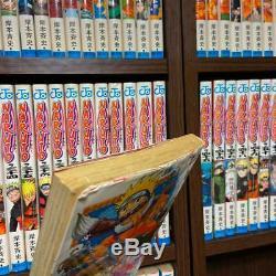 Naruto Vol. 1-72 Set Japanese Manga Comic complete set japanese edition
