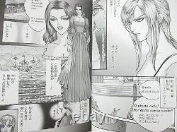 PARASITE EVE DIVA Manga Comic Complete Set 1&2 NORIKO FUZIKI Book KD