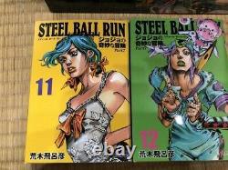 STEEL BALL RUN paperback edition Vol. 16 Comics complete set Japanese version
