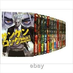 SUN-KEN ROCK VOL. 1-25 Comics Complete Set Japan Comic F/S