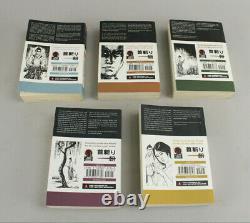 Samurai Executioner Vol. 1-10 Complete Set Manga English Rare OOP! Dark Horse