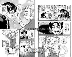 Shijou Saikyo no Deshi Kenichi Vol. 1-61 Set Japanese Manga Japan comic complete