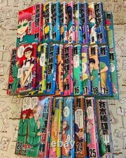 The Disastrous Life of Saiki K. VOL. 1-26 Comics Complete Manga Set