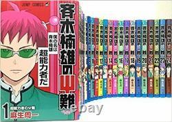 The Disastrous Life of Saiki K. VOL. 1-26 Comics Complete Manga Set Japan New